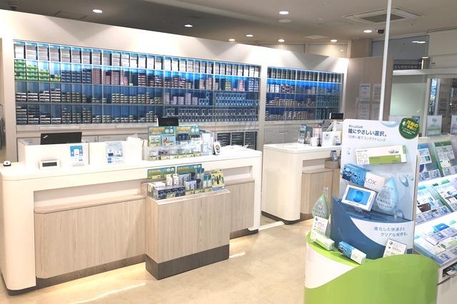 アイシティ戸塚トツカーナモール店