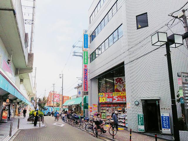 アイシティ池田店