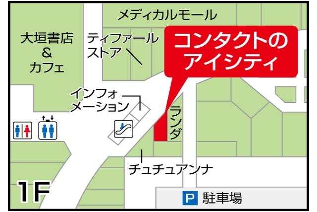 アイシティイオンモール京都桂川店