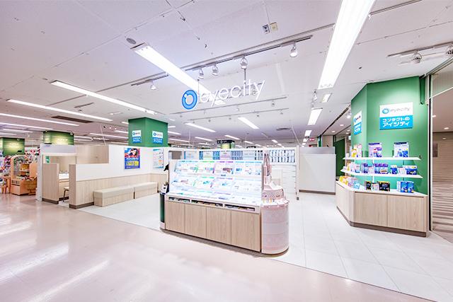 アイシティイオンスタイル野田阪神店