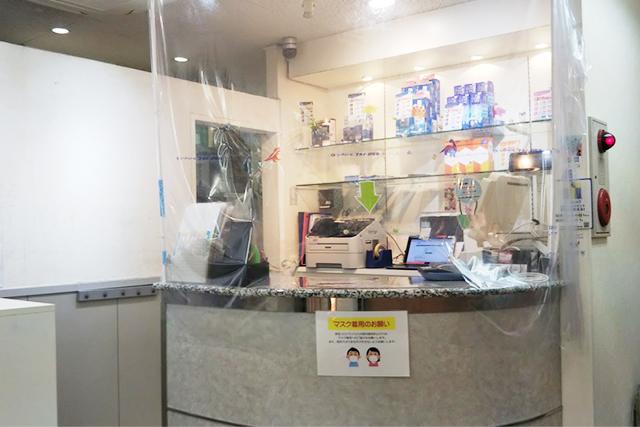 アイシティ姫路駅前店