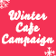 Winter Cafe Campaign
