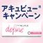 JCBギフトカード1000円分プレゼント