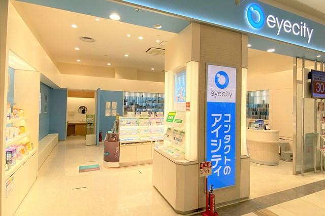 アイシティアリオ札幌店