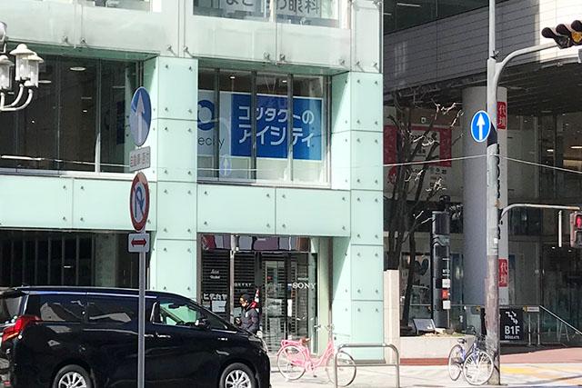 アイシティ栄店