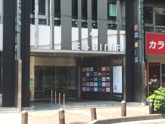 アイシティ横浜店