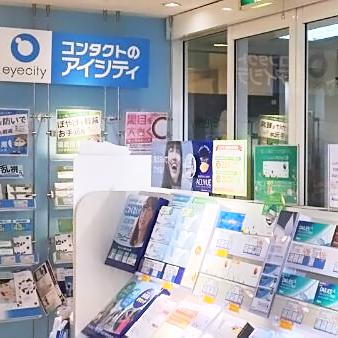 アイシティ旭川駅前店
