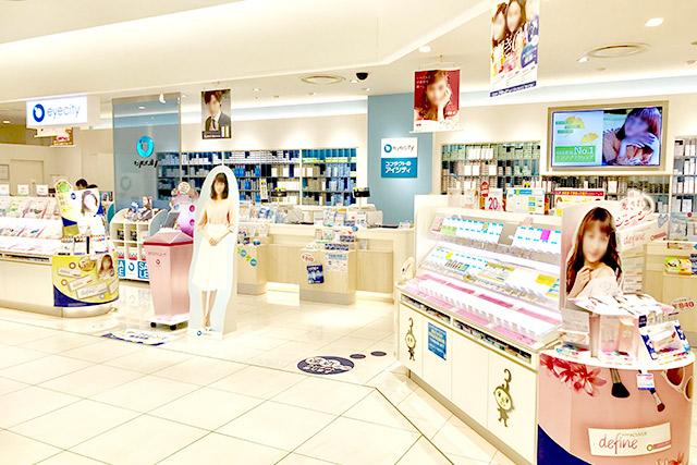 アイシティ札幌ステラプレイス店