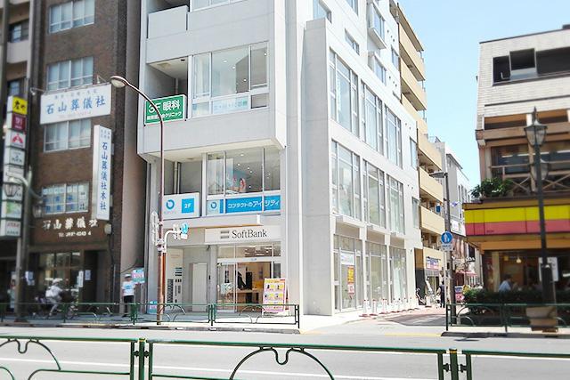 アイシティ練馬駅前店