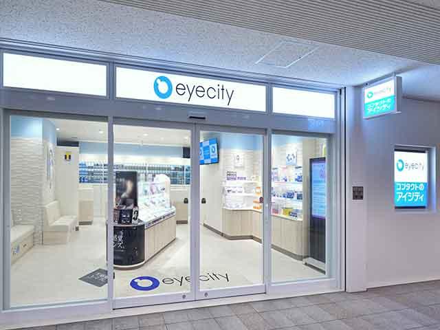 アイシティ武蔵小金井店
