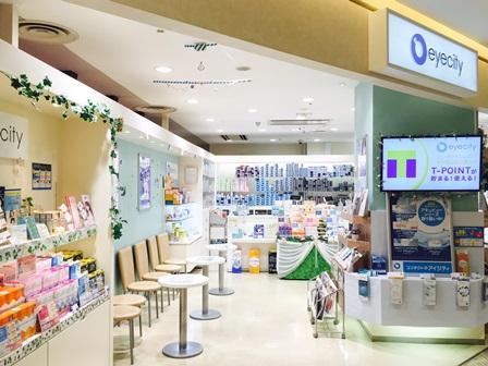 アイシティ横須賀モアーズシティ店