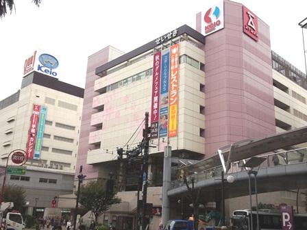 アイシティ京王聖蹟桜ヶ丘店