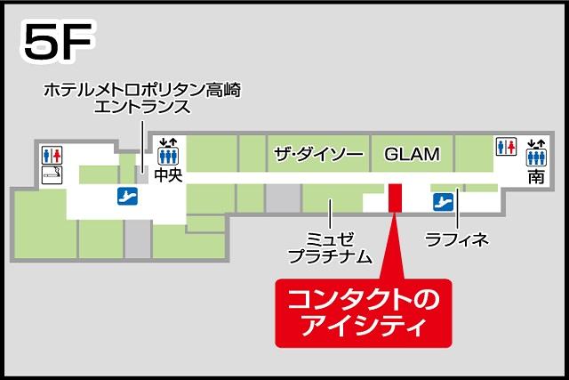 アイシティ高崎モントレー店