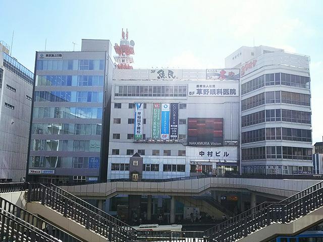 アイシティ水戸駅前店