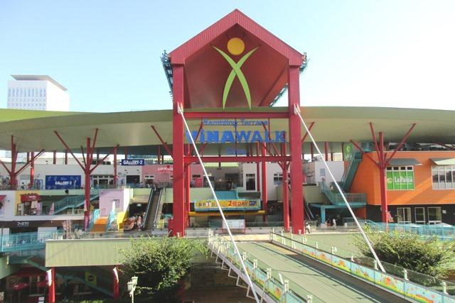 アイシティビナウォーク(海老名)店
