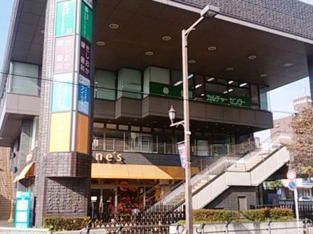 アイシティ仙川店