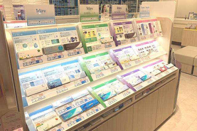アイシティ昭島モリタウン店