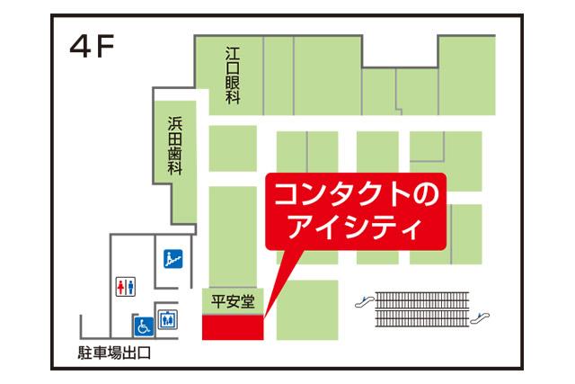 アイシティ東武練馬店