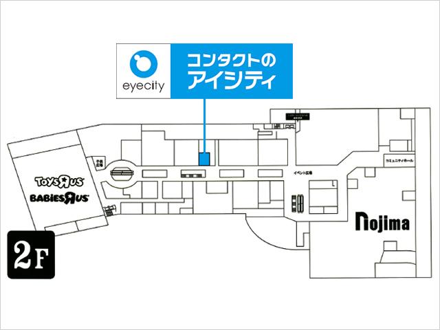 アイシティ湘南モールフィル店(藤沢)