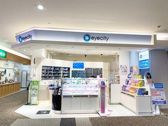アイシティイオンモール成田店
