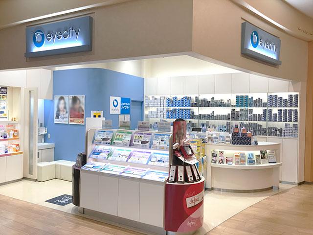 アイシティトレッサ横浜店