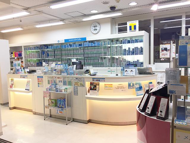 アイシティ吉祥寺レンガモール店