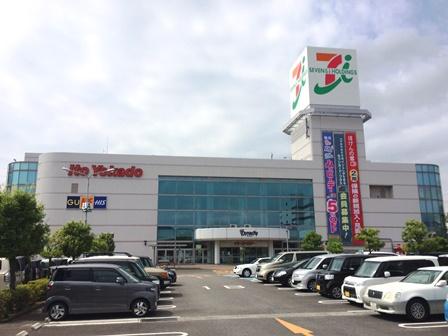 アイシティ小田原ダイナシティイースト店