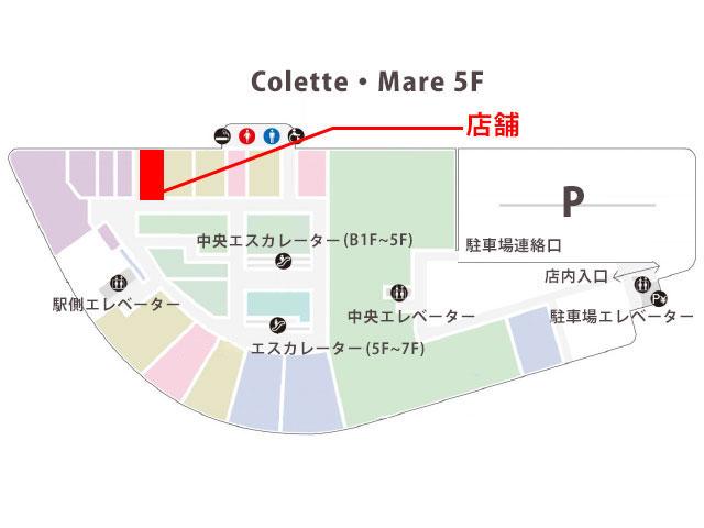 アイシティColette・Mare店