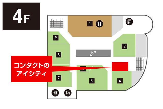アイシティ金沢東急スクエア店
