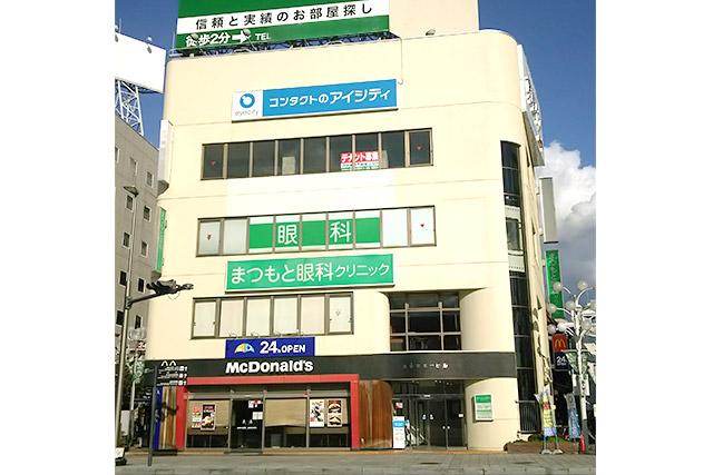アイシティ松本駅前店