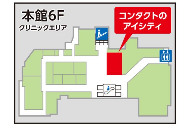 アイシティ長野駅前店