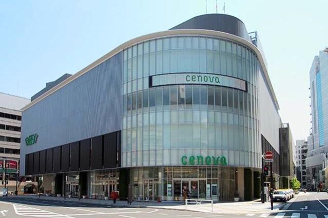 アイシティ新静岡セノバ店