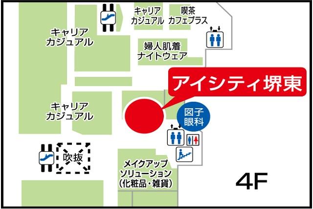 アイシティ堺東店