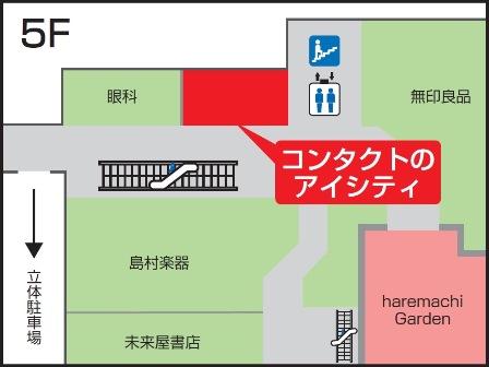 アイシティイオンモール岡山店