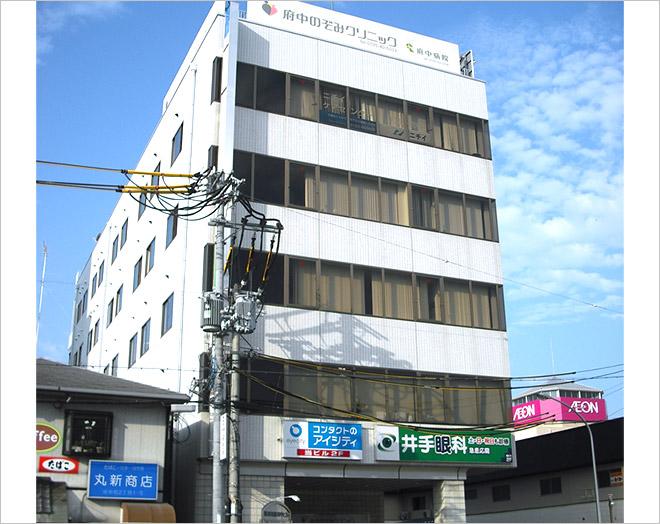 アイシティ府中店