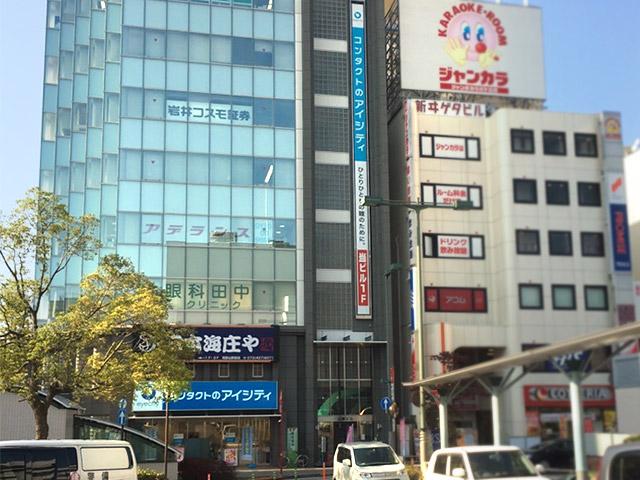 アイシティ和歌山店