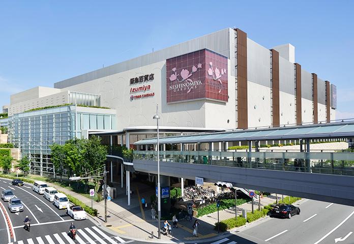 アイシティ阪急西宮ガーデンズ店
