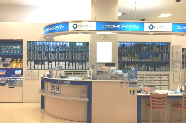 アイシティイオンモール高知店