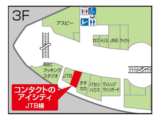 アイシティイオンモール堺北花田店