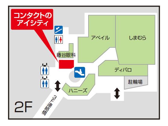 アイシティ泉ヶ丘(ジョイパーク)店