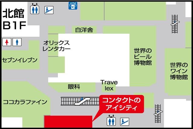 アイシティグランフロント大阪店