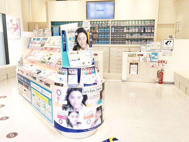 アイシティイオンモール和歌山店