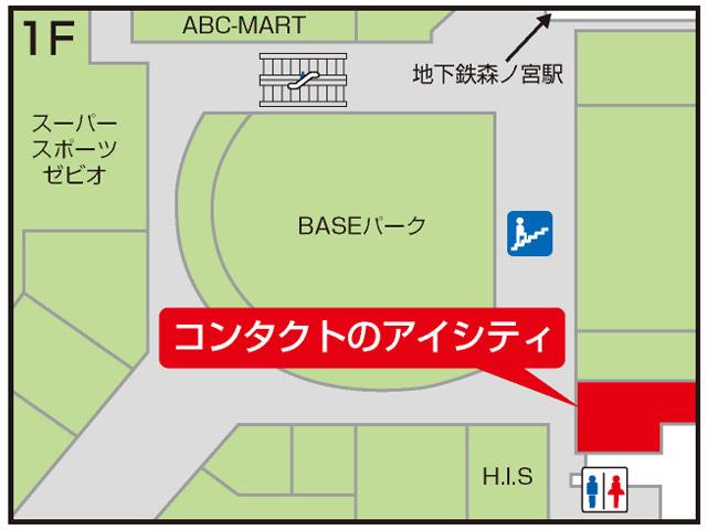 アイシティもりのみやキューズモール店(森ノ宮)