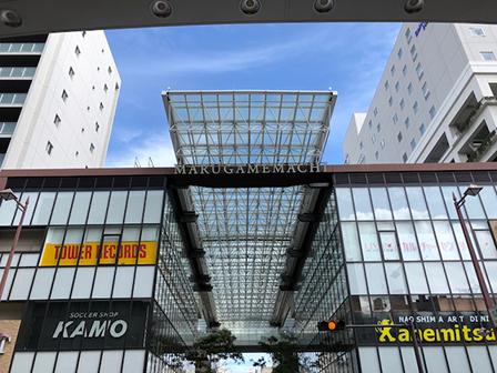 アイシティ高松丸亀町店