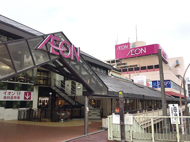 アイシティイオン京橋店