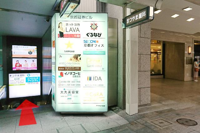 アイシティ京都四条烏丸店