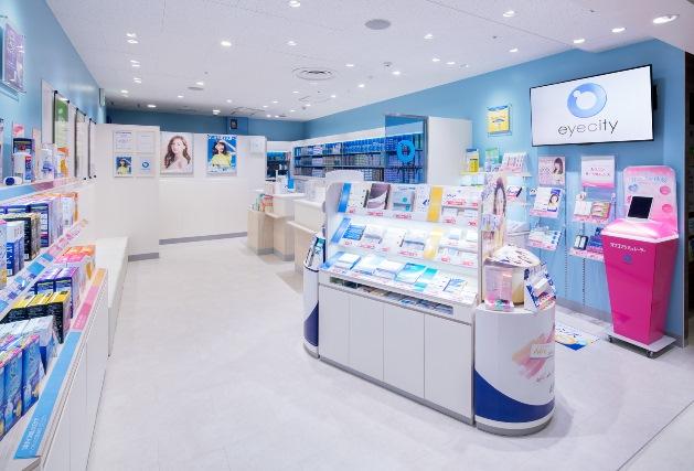 アイシティイオンモール姫路リバーシティー店