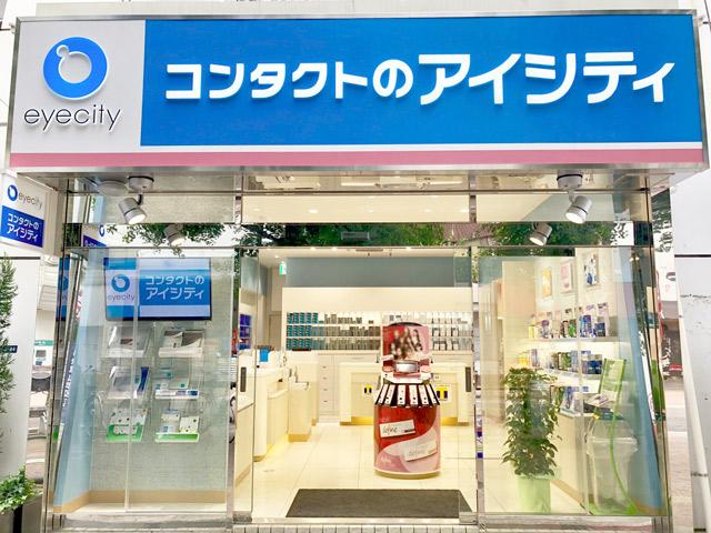 アイシティ江坂店