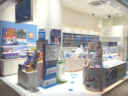 アイシティイオンモール八幡東店