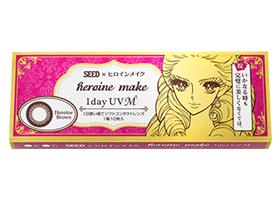 ヒロインメイク ワンデー UV M 1箱10枚入